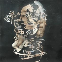 Harmodio-II-Cortazar